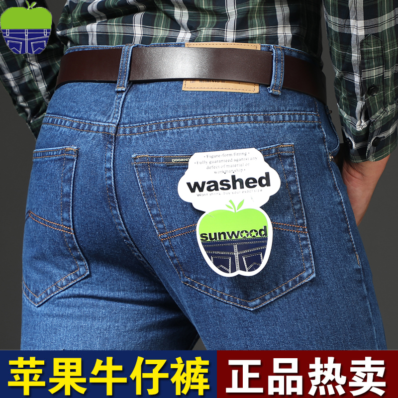 Jeans mens authentic Apple autumn and Winter Classic Cotton middle-aged high waist straight tube loose middle-aged and old dads thick style