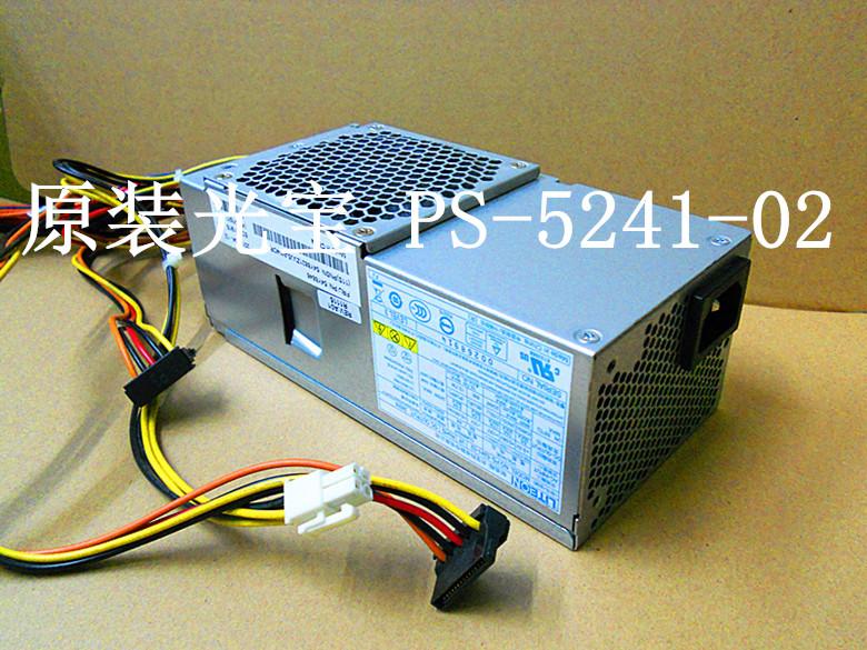 全新原装联想家悦 s525 PS-5181-02VG PS-5241-02 220s 530s电源