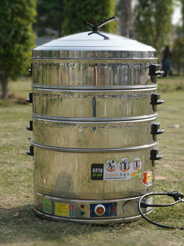 多功能大容量五层家用商用电蒸锅
