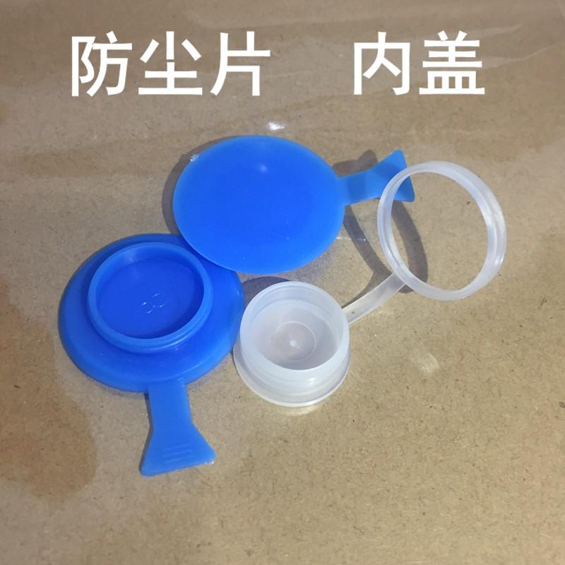 Аксессуары для водоочистителей и кулеров Артикул 598665805201