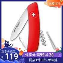 薄款指甲钳指甲刃8.2055.c不锈钢指甲剪正品维氏军刃瑞士军刃