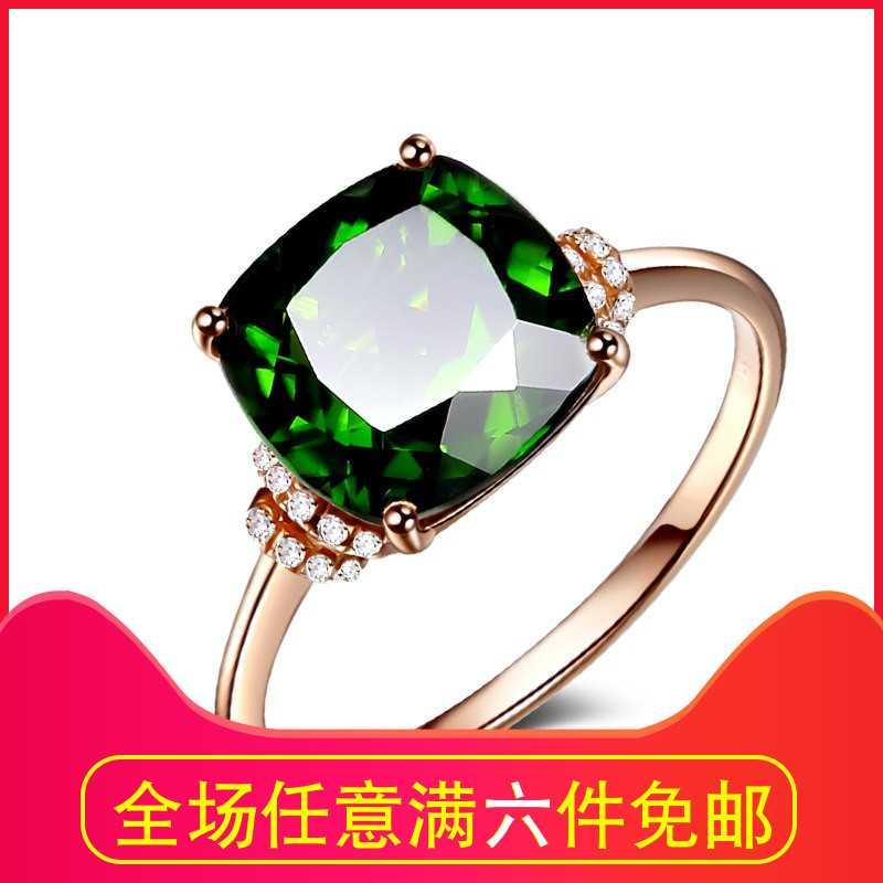 European and American 18K Rose Gold Plated grandmother green gemstone ring, lady inlaid with colorful jewelry ring
