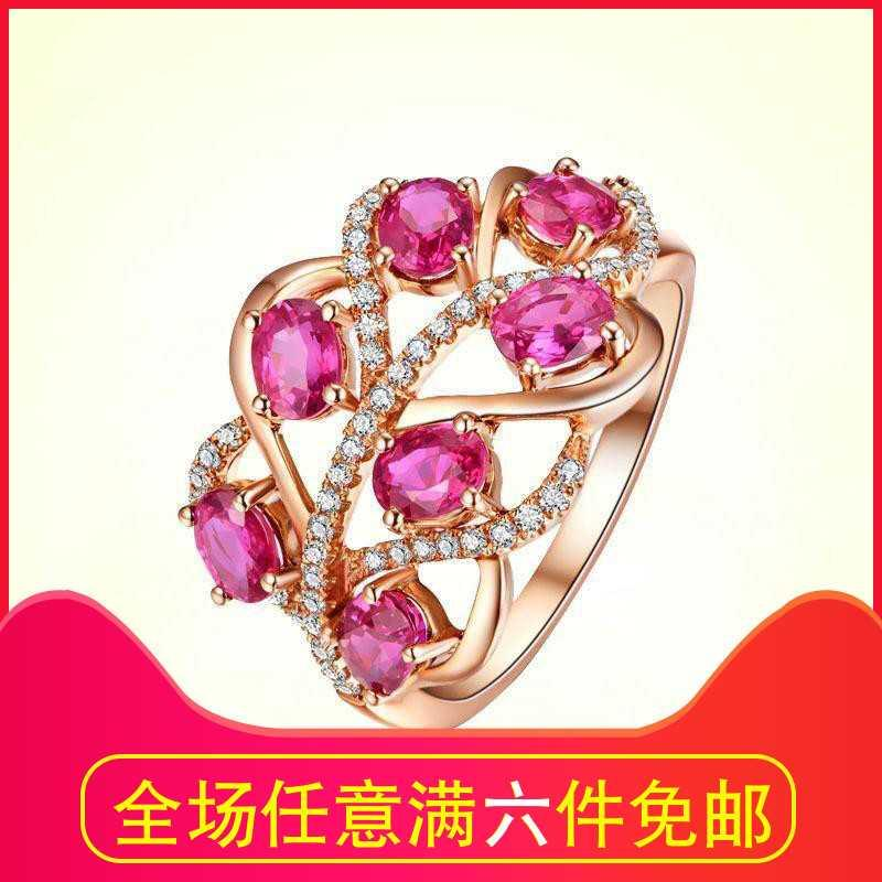 Silver Ring female Korean leaf ring Ruby leaf ring plated with rose gold and silver jewelry