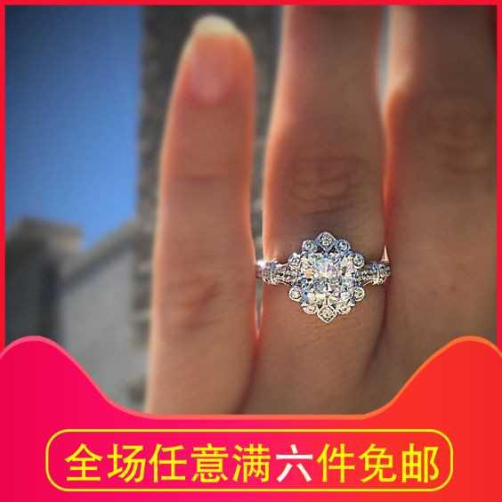 New simulation square Diamond Princess ring European and American net red engraved engagement ring accessories