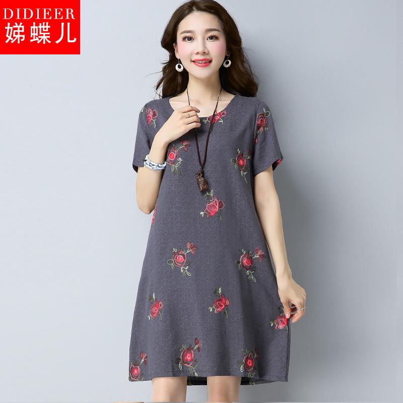 娣蝶儿2018夏季新款女大码刺绣圆领口袋短袖连衣裙