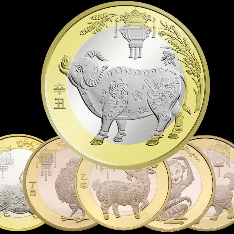 Монеты из недрагоценных металлов Артикул 547913332822