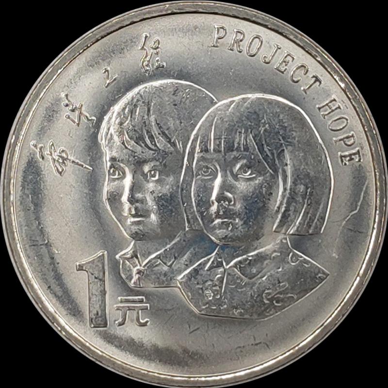 Альбомы для хранения купюр и монет Артикул 548055367272