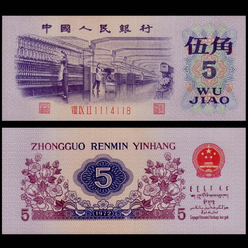 Третья серия юаней Артикул 548376906392