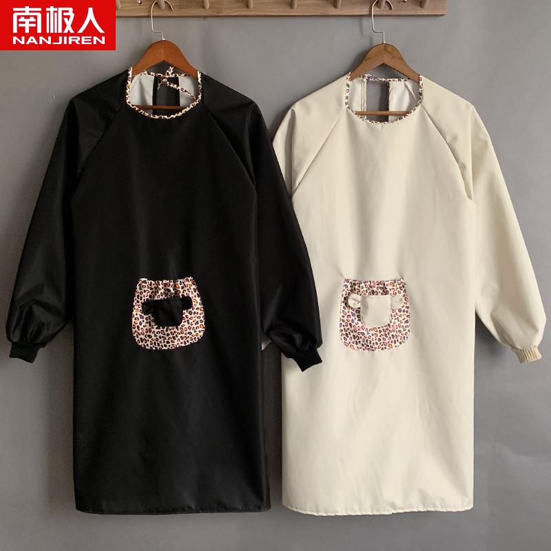南极人围裙女时尚家用厨房防水防油做饭工作服罩衣男成人定制logo thumbnail