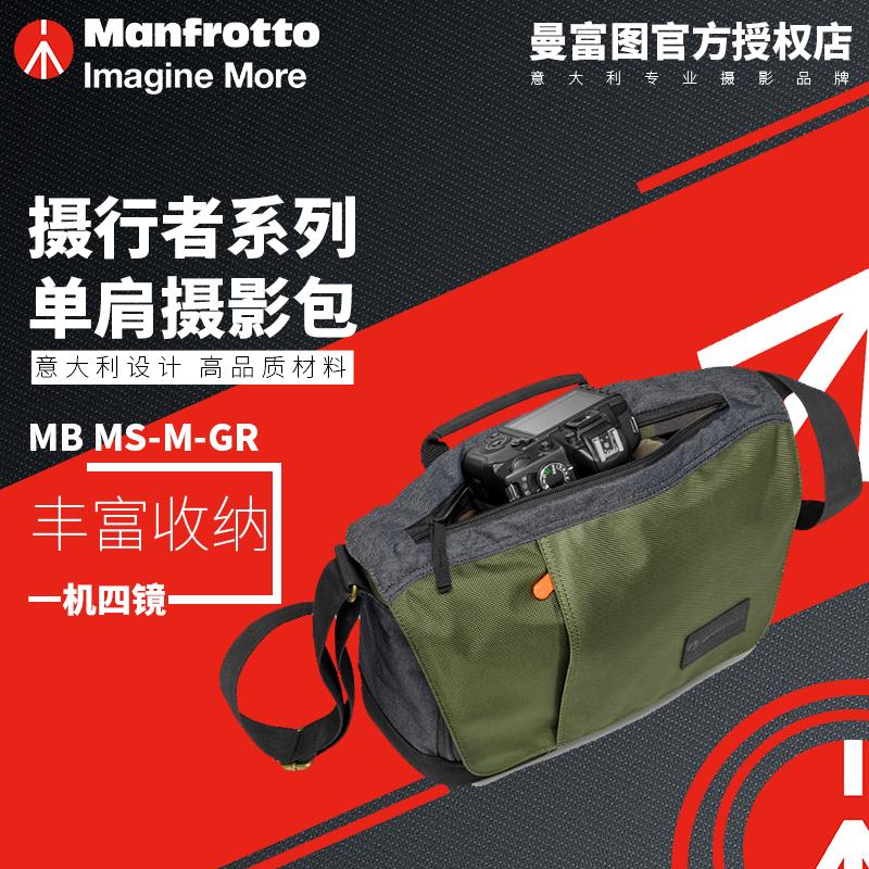 Manfutu MB ms-m-gr Sony digital micro SLR Canon SLR camera photography bag oblique shoulder single shoulder bag