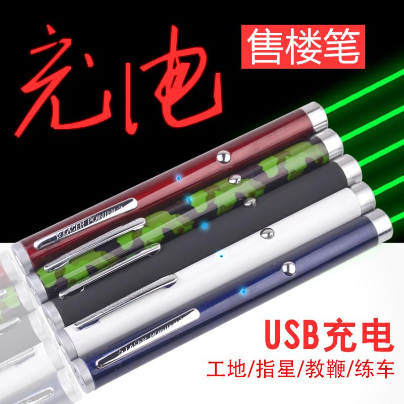 Лазер лампа красная вне далеко стрелять песок плоская ручка стрелять карандаш лазер свет продавать этаж модель лазер свет мое стрелять карандаш зеленый перезаряжаемые