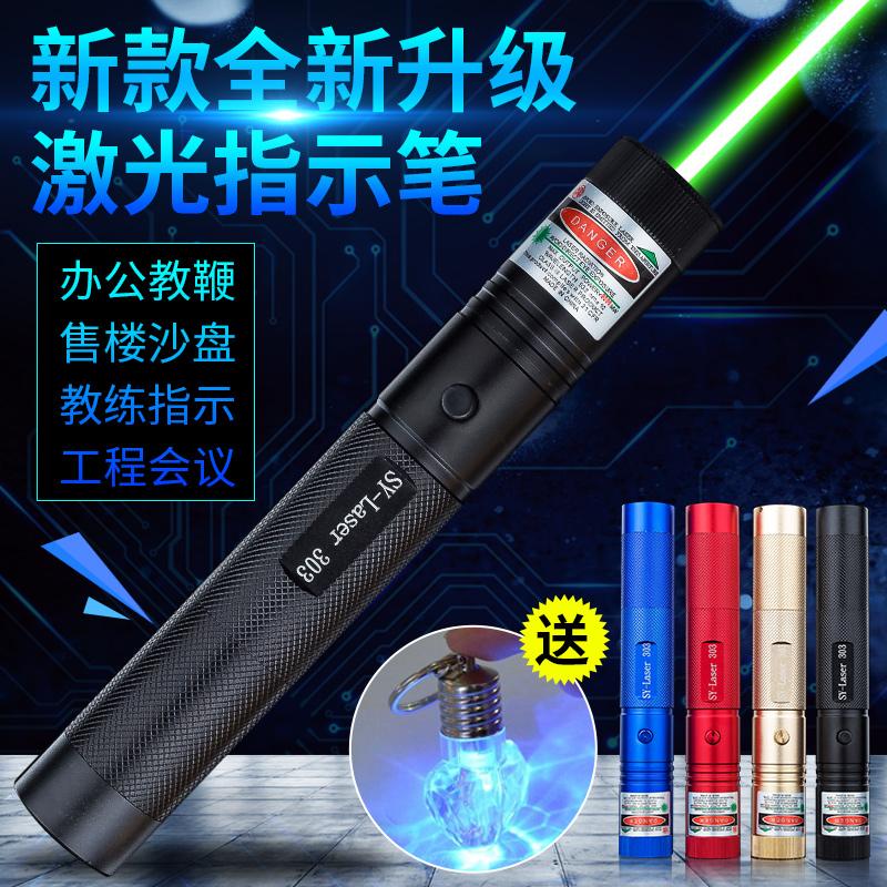 Бесплатная доставка по китаю Лазерная указка лазер свет Звёздный указатель звезд дальнего прицела красный Отказоустойчивая ручка для песочницы
