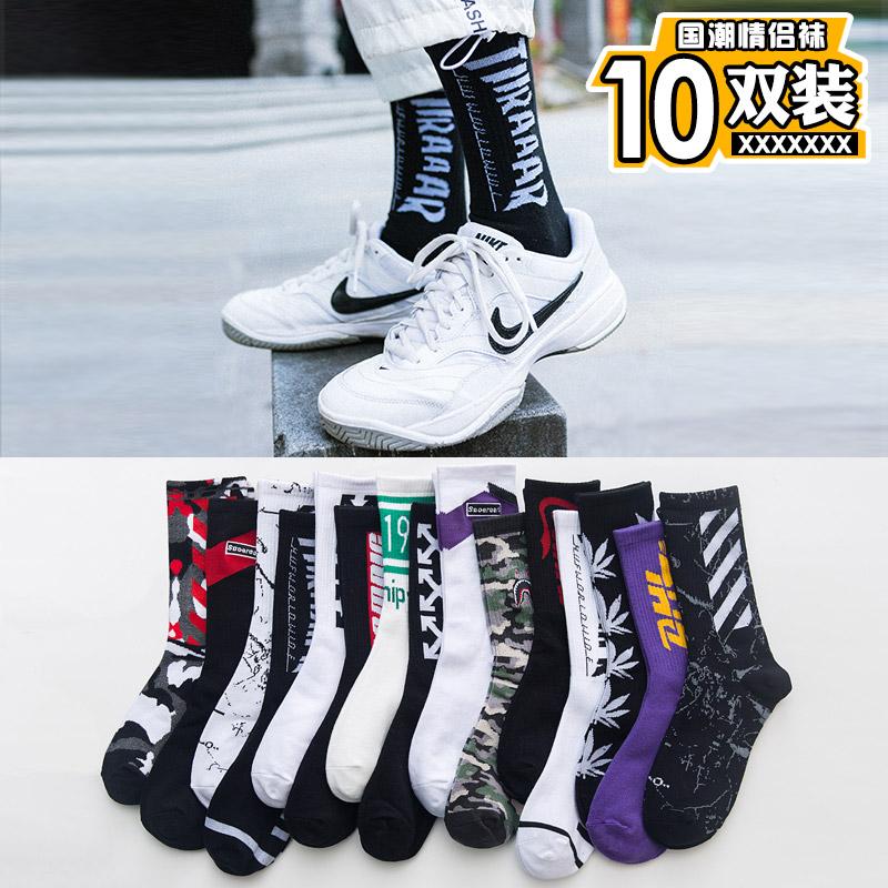 袜子男秋冬高帮街头长袜男中筒潮牌运动韩版男士长筒篮球袜潮加厚