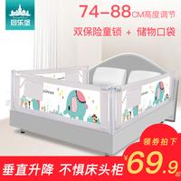 寶寶床圍欄防摔床護欄桿垂直升降嬰兒童床邊大床1.8-2米擋板通用