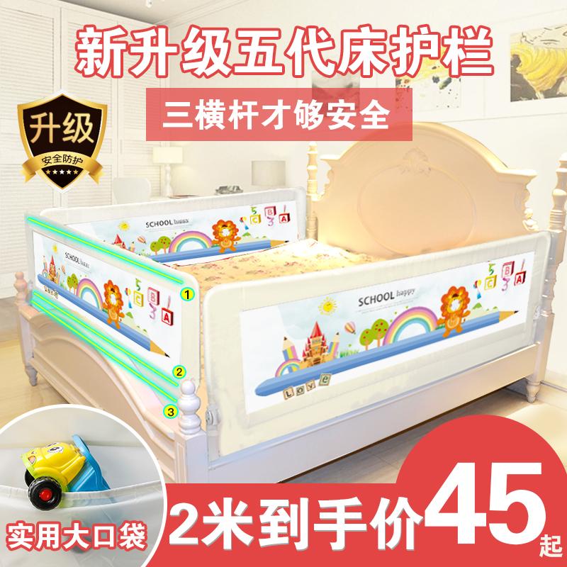 Кровать вокруг колонка забор кровать край перила ребенок ребенок ребенок младенец стойкость к осыпанию королева 1.8-2 метр фартук кровать колонка общий