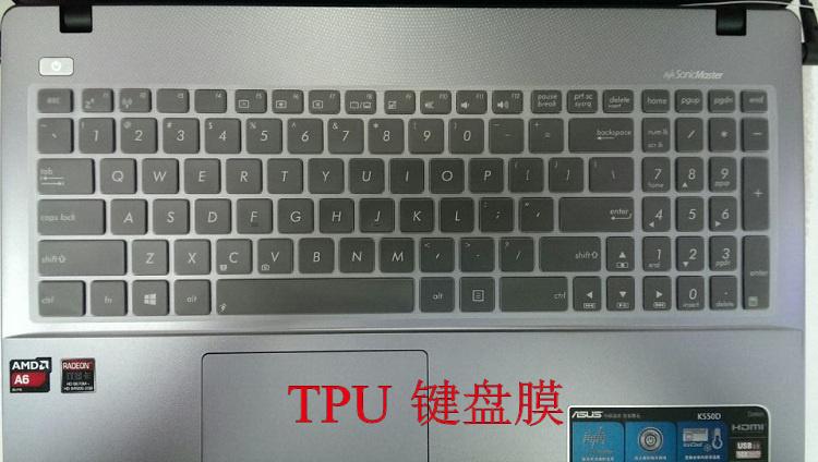 华硕N76VZ键盘保护贴膜17.3英寸电脑笔记本全覆盖防尘透明可爱套罩彩色凹凸硅胶卡通配件周边按键V非发夜光