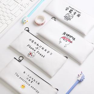 韩国创意表情包笔袋搞怪文具袋文字学生个性PU皮质大容量铅笔袋