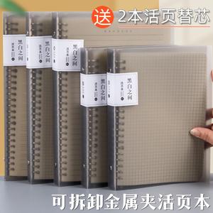 活页本子b5笔记本子可拆卸扣环a5超厚方格简约网格替芯线圈本包邮