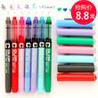 白雪直液式走珠笔针管型彩色中性笔学生用笔0.38/0.5mm手帐水性笔