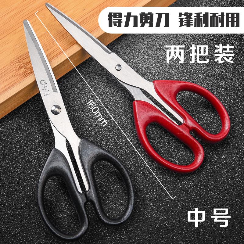 Кухонные ножницы Артикул 38283903003