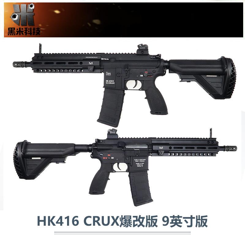 【LDT HK416D CRUX成品-爆改】回膛趟后坐力水弹尼龙机匣撸蛋堂
