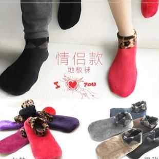 鞋襪早教嬰幼兒地板襪套女寶寶秋冬季超大室內透氣木地板防掉練功