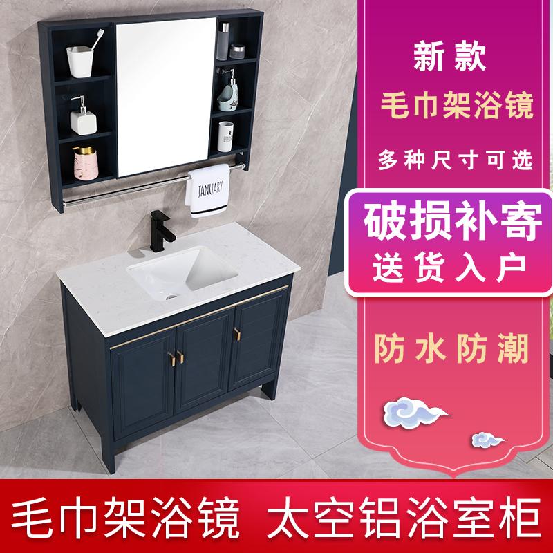 Шкафы в ванную Артикул 616226804837