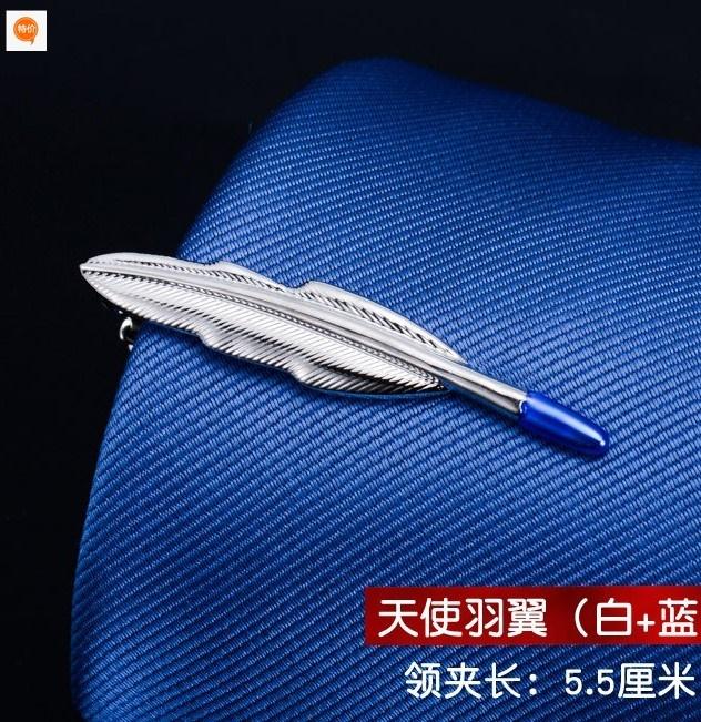 Зажимы для галстука Артикул 592194489100