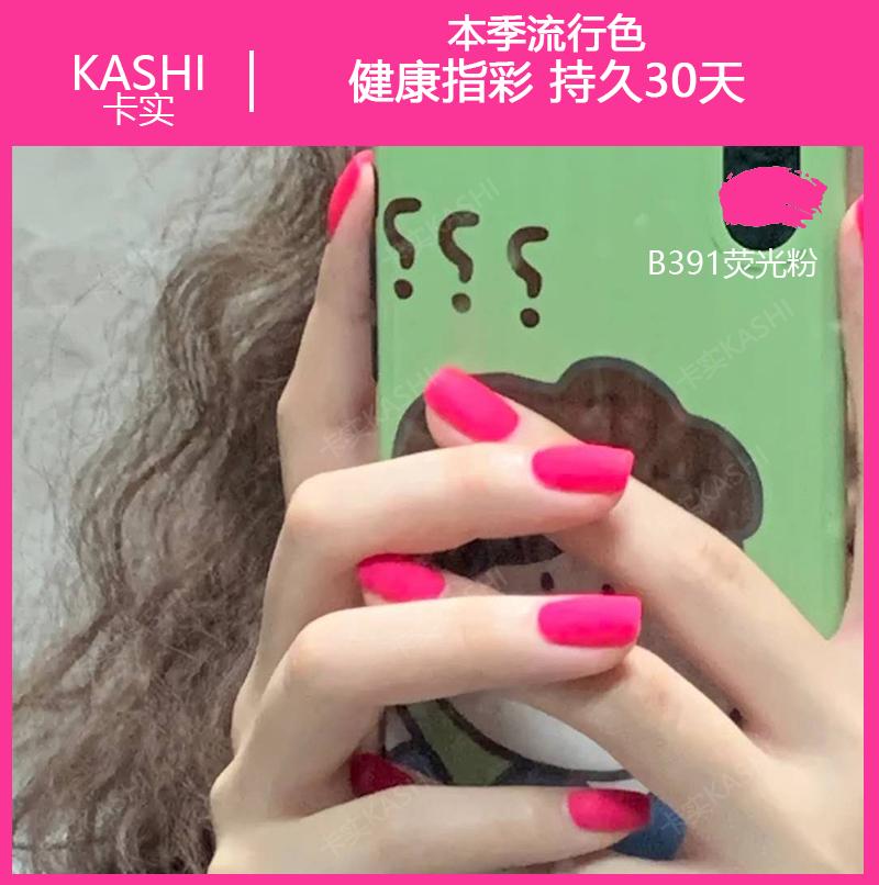 Spring manicure, white, fluorescent, nail polish, 2020, popular red fluorescent nail polish nail manicure.