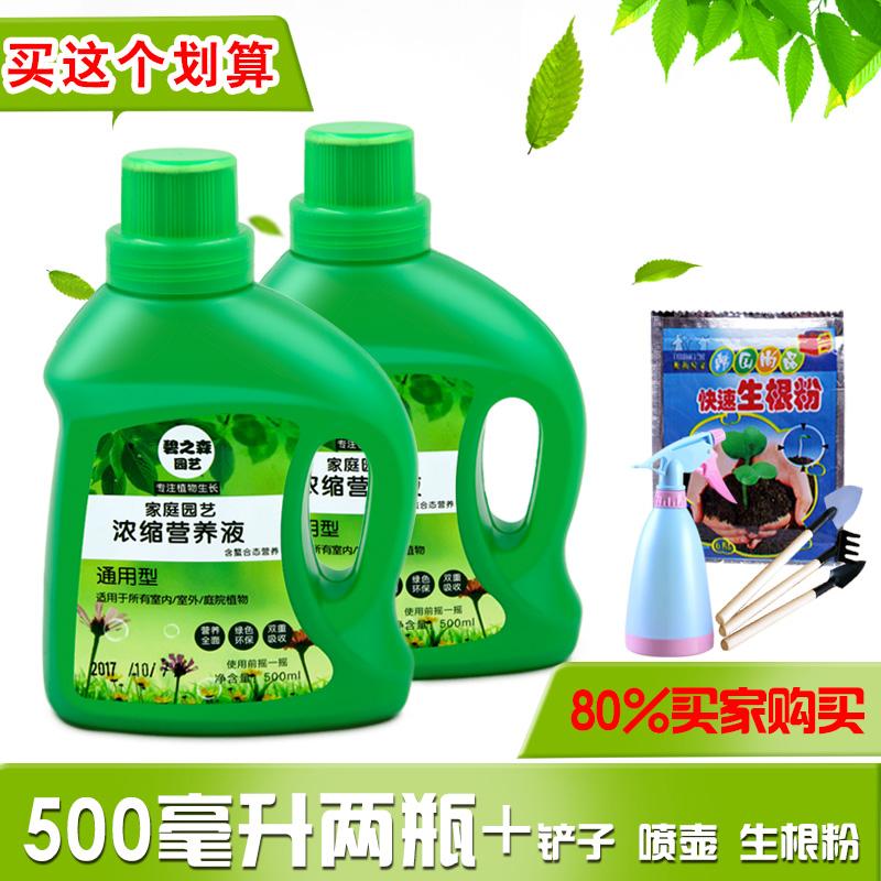 家庭园艺玫瑰月季型专用营养土液体肥料棒状缓释肥套装包邮
