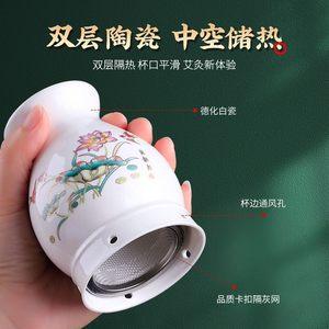仪器盒陶瓷器罐子颈椎病淋巴腿部驻颜艾灸刮痧杯防烫拨筋面盒中国
