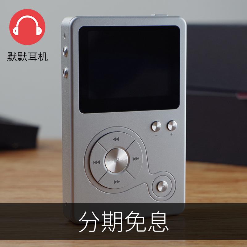 Hidizs AP100便携HIFI发烧无损播放器MP3手机声卡USB DAC解码特价