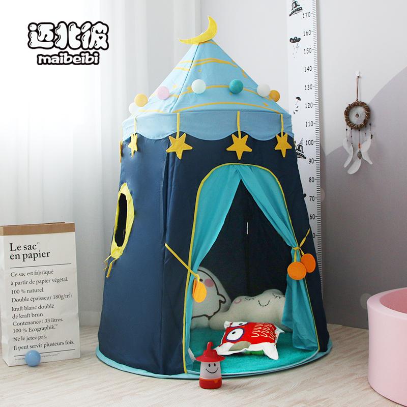 Детские домики и палатки Артикул 564390320525
