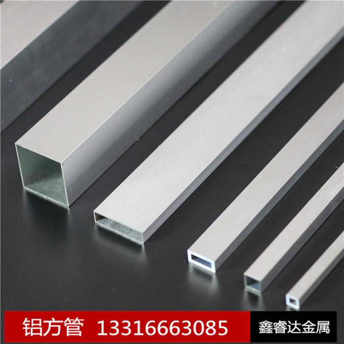 8*8*1 10*10*1  铝方管 6063正方形方管  铝合金型材  厂家直销