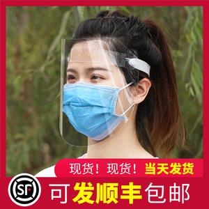 防护面罩防飞沫头罩透明面屏罩面具防护帽全脸隔离帽新型防护顺丰