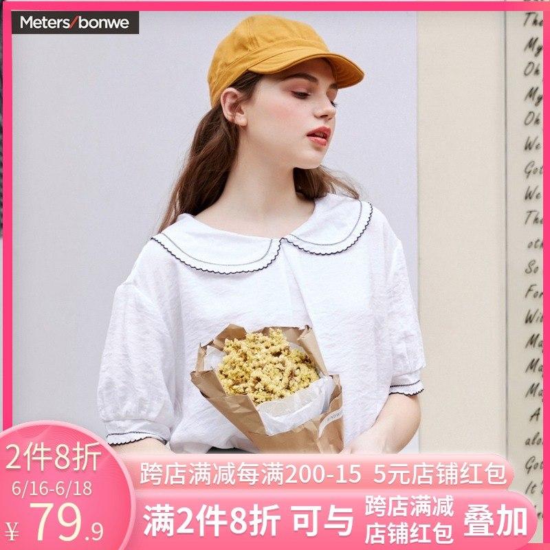 美特斯邦威官方网店女装夏季新款森女甜美可爱娃娃领套头短袖衬衫