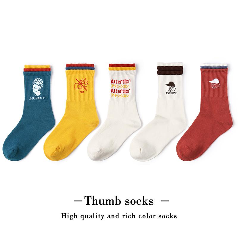 限6000张券任满3双包邮|新款潮袜子日系原宿风创意三色袜口棉袜男女长筒袜子