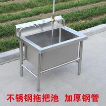 洗物池洗布池厂家学校食堂单位用定做不锈钢拖把池墩布池拖布池