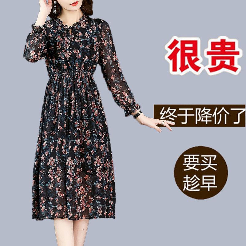杭州真丝连衣裙2019春夏新款桑蚕丝长袖大牌女40至50岁的连衣裙