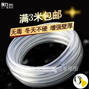 无毒无味PVC牛津增强软管内径16mm外径20mm(4分)透明管塑料水管