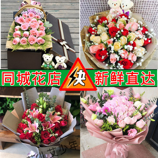 Pink rose mixed with birthday bouquet to benefit people