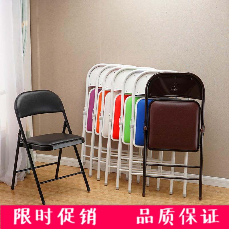 Офисные стулья / Компьютерные кресла Артикул 550579980885