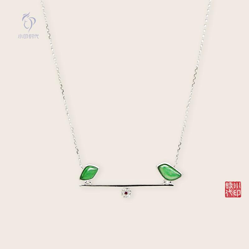 小印时代原创诗意首饰 博弈小鸟18K金翡翠钻石红宝石项链女