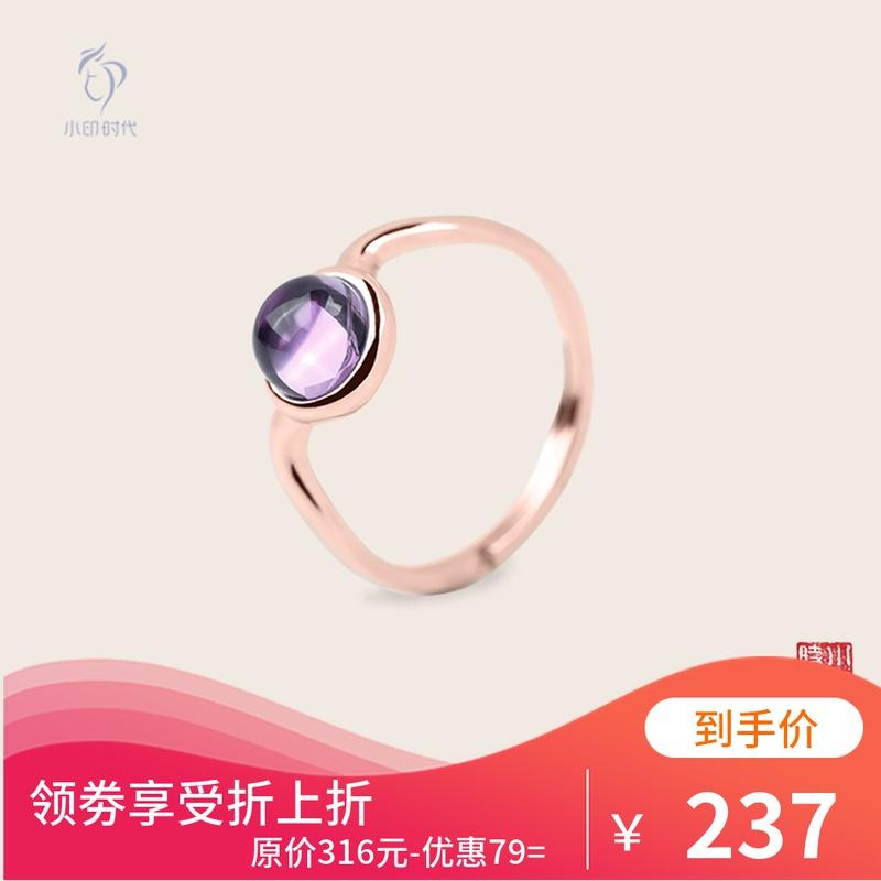 ステルスの翼S 925シルバーの紫水晶の指輪の気質のファッションの独特な女性は戒に対して贈り物を送ります。