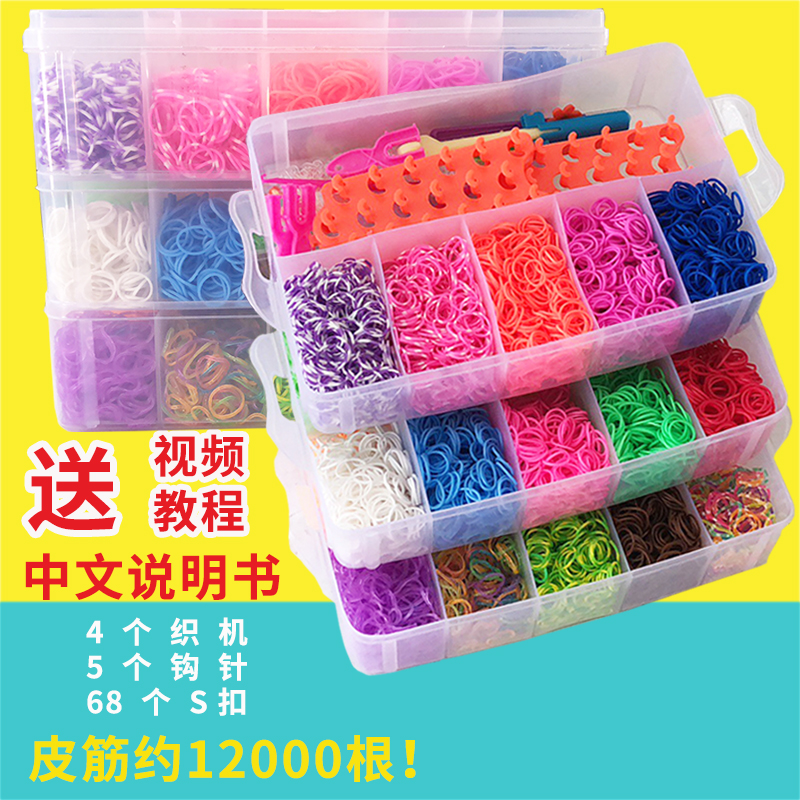 Rainbow knitting machine color rubber band DIY handmade childrens educational toy girls leather band for knitting Bracelet