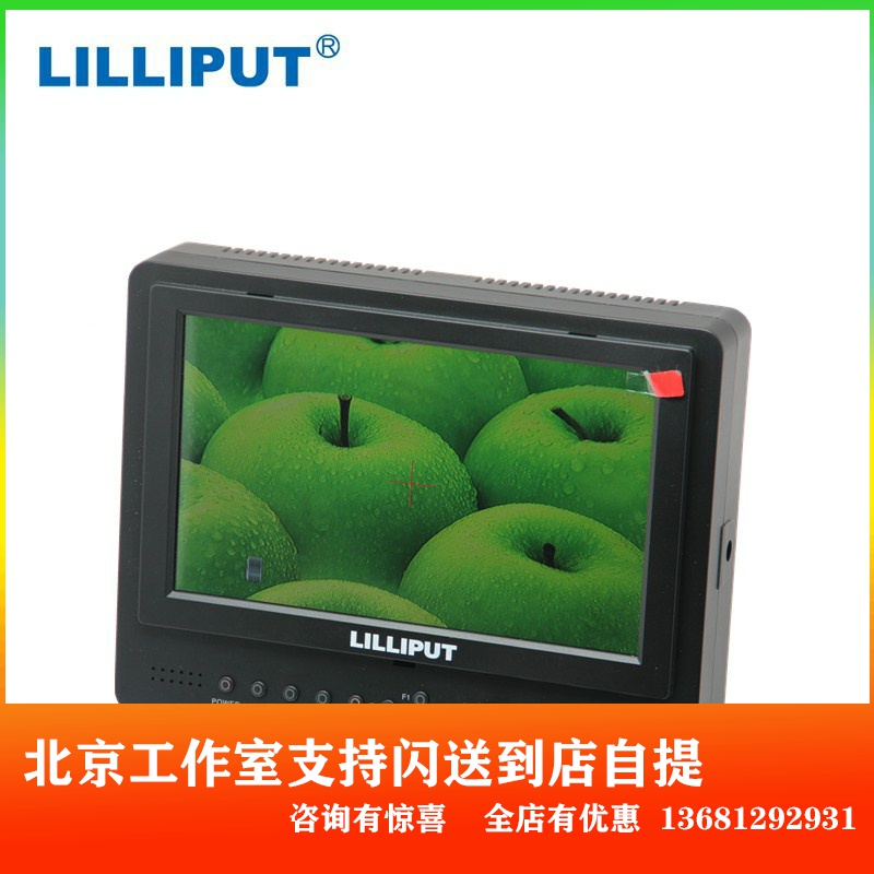 Lillip 665 / O / P / wh 7-inch SLR Camera Wireless HDMI HD monitor transmission distance 30 meters