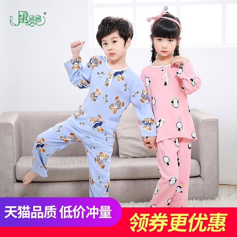 夏季儿童睡衣薄款绵绸套装男女宝宝长袖家居空调服中大童棉绸童装