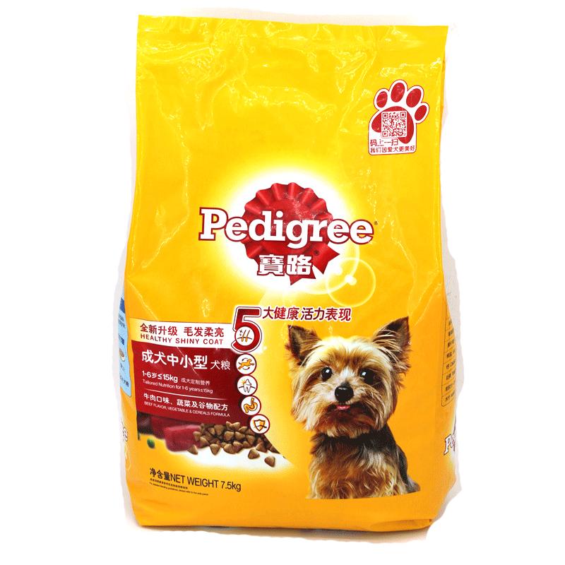Baolu dog food adult dog medium and small dog beef dog food 7.5kg Teddy golden hair Labrador 24 province package mail