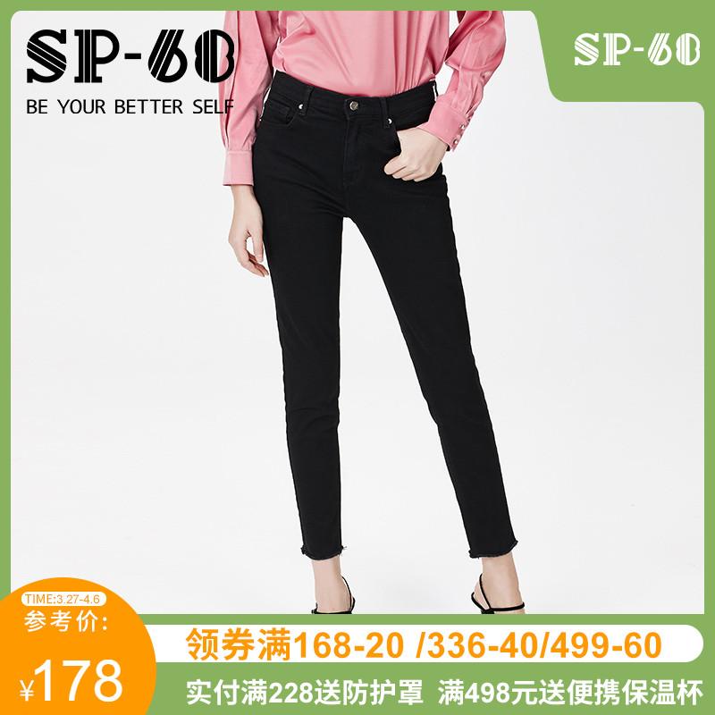 sp68黑色高腰2019秋款韩版小脚裤子