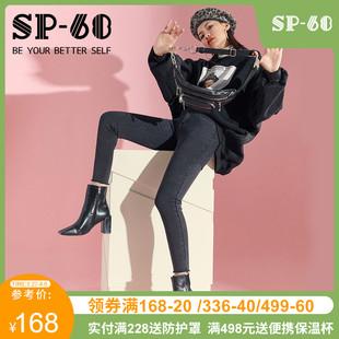 春季 小脚裤 sp68烟灰色牛仔裤 紧身显瘦弹力修身 子女破洞2020年新款